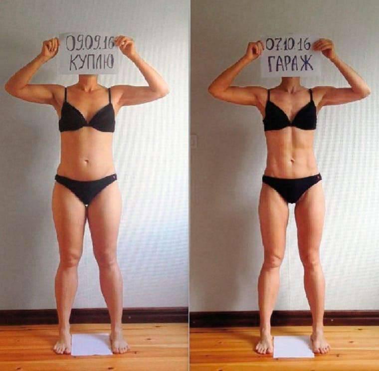 Что Лучше Для Девушки Сушка Или Похудение. Правила сушки тела для девушек