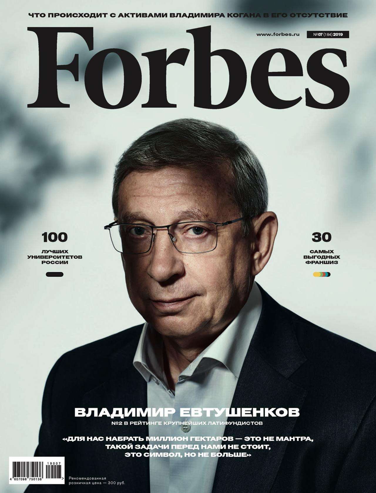 image sour forbes publishes - HD 1280×1676